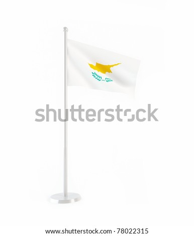 3D flag of Cyprus - stock photo