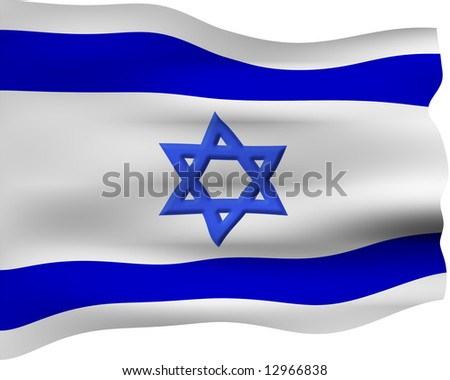 3d flag of Israel - stock photo