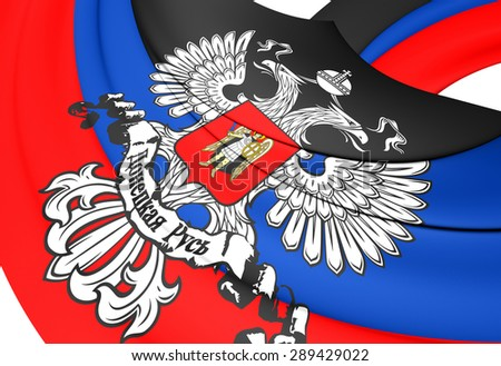 3D Flag of the Donetsk People's Republic. Close Up.   - stock photo