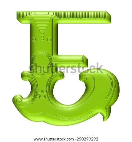 3D Floral alphabet E in green color on isolated white background. - stock photo