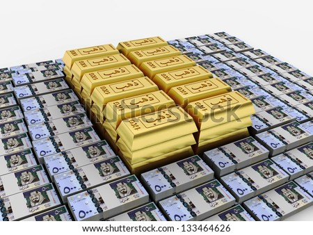 3D gold bar with gold word printed in Arabic and Saudi money on isolated white background - stock photo