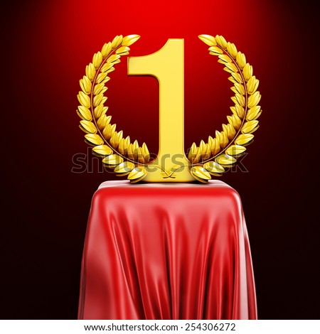 3d gold trophy on red silk pedestal - stock photo