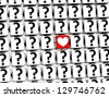 3D Heart Sign inside question marks blocks - stock photo