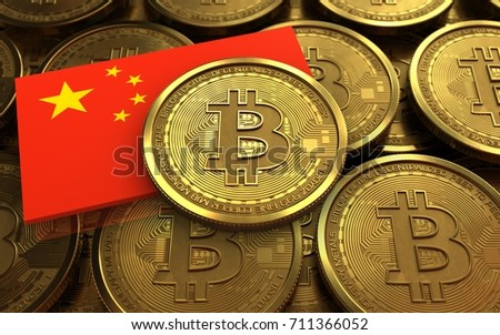 3d illustration of bitcoin over coins stacks background with china flag