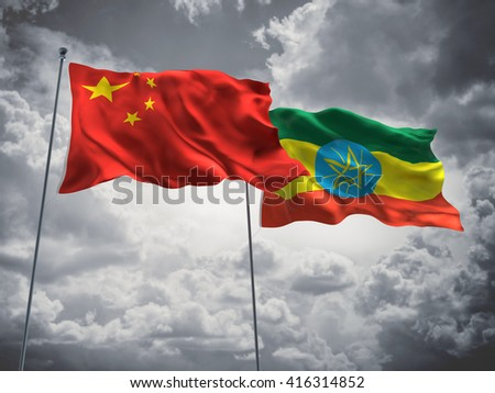 3D illustration of China & Ethiopia Flags are waving in the sky with dark clouds  - stock photo