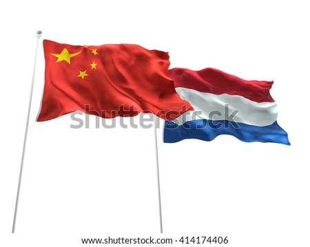 3D illustration of China & Netherlands Flags are waving on the isolated white background