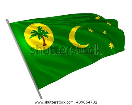 3d illustration of Cocos Island flag waving in the wind - stock photo
