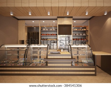 Bakery Shop Stock Images, Royalty-Free Images & Vectors | Shutterstock