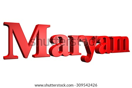 3D Maryam text on white background