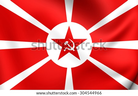 3D Naval Ensign of the Soviet Union (1923-1935). Close Up. - stock photo