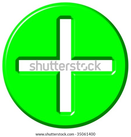 3d positive sign - stock photo