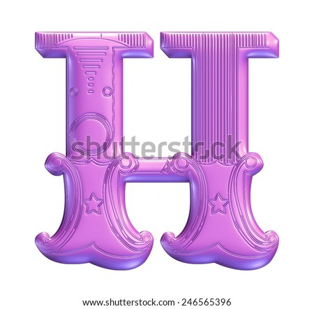 3D purple color illustration of an English alphabet letter H in graphic style with ornaments on isolated white background. - stock photo