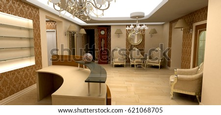 3d Render Modern Baroque Hall Interior Stock Illustration 621068705 ...