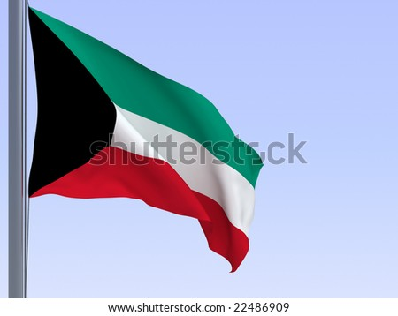 3d rendered flag in wind, series - stock photo