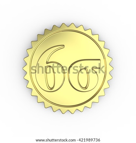 3D rendering of a gold quality mark with a six sigma symbol on a white background - stock photo