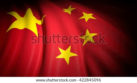 3D rendering, wavy flag of China, closeup background - stock photo