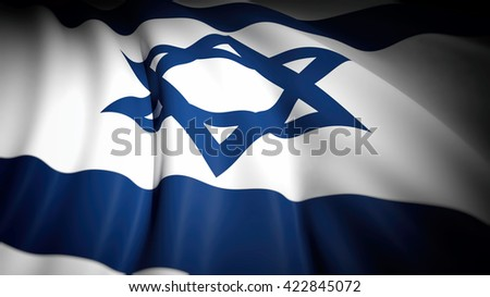3D rendering, wavy flag of Israel, closeup background - stock photo
