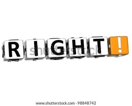 3D Right Block Cube text on white background - stock photo