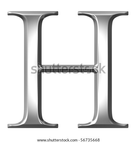 greek letter h h symbol stock photos royalty free images amp vectors 21255