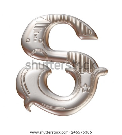 3D silver metallic illustration of an English alphabet letter S in graphic style with ornaments on isolated white background. - stock photo