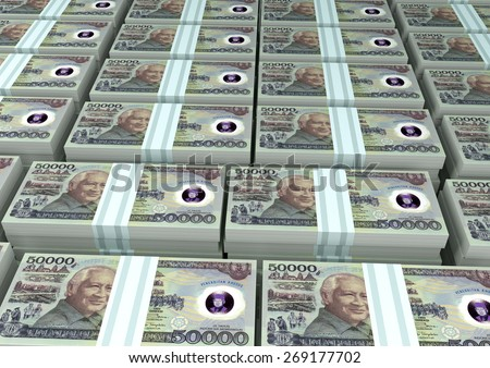 3D stack Piles of Indonesia money - stock photo