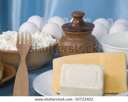 Dairy product on a cook-table - stock photo