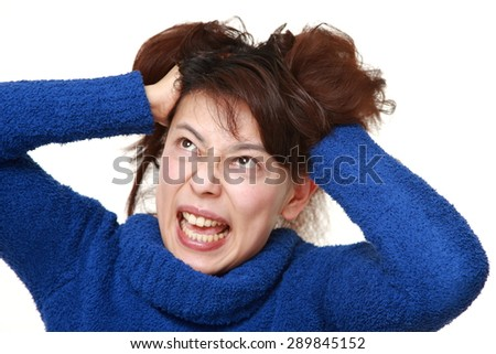 demented woman  - stock photo