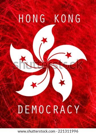 Democracy Hong Kong poster - stock photo