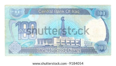 100 dinar bill of Iraq, cyan, blue colors - stock photo