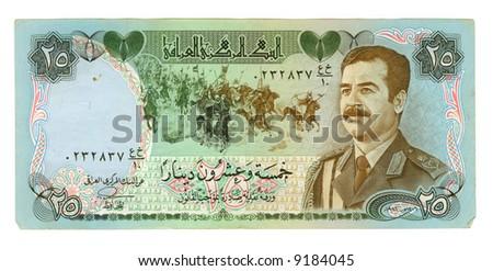 25 dinar bill of Iraq, cyan, green, hazel colors - stock photo