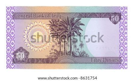 50 dinar bill of Iraq, violet pattern - stock photo