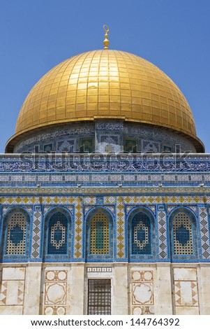 Dome of the Rock architecture - stock photo