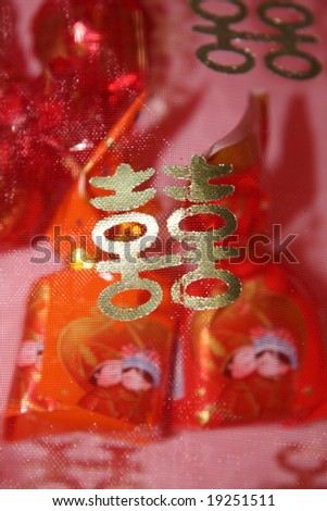 """Double happiness"" - Auspicious word for Chinese wedding, Goodies bag"