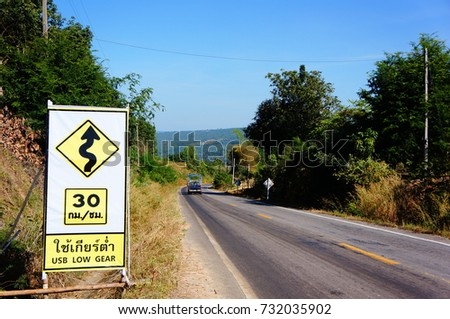 8% down, please speed up to 30 km per hour