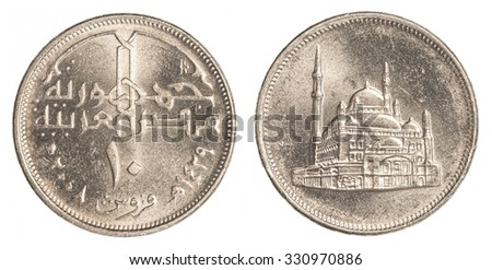 10 egyptian piasters coin isolated on white background - stock photo