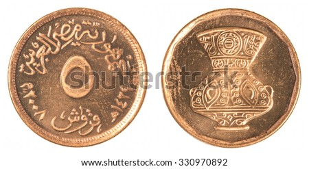 5 egyptian piasters coin isolated on white background - stock photo