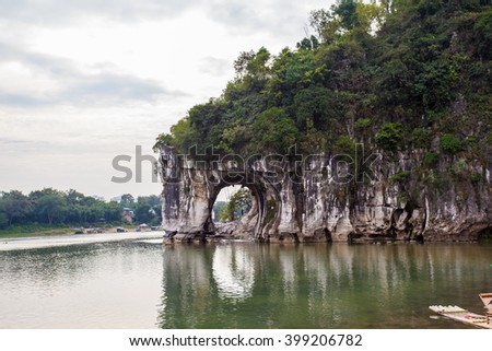 Elephant-Trunk Hill Park of Guilin. Guilin is a city surrounded by many karst mountains and beautiful scenery in China. - stock photo