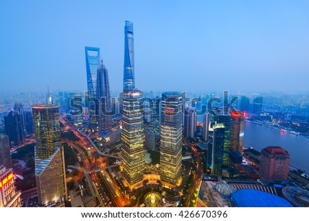 Elevated view of Lujiazui, shanghai - China.  Since the early 1990s, Lujiazui has been developed specifically as a new financial district of Shanghai.  - stock photo