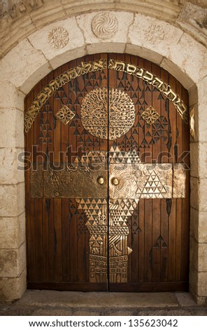 'Eliahu Ha'navi' synagogue is one of the four Sephardic synagogues that are located in the Jewish Quarter of the Old City of Jerusalem. - stock photo