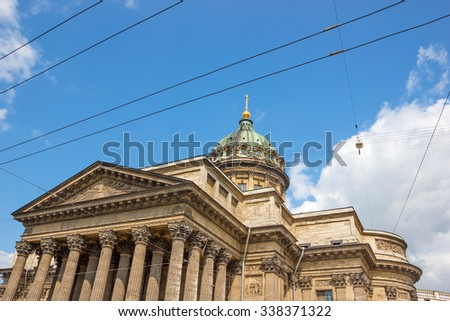 Famous Kazan Cathedral in St. Petersburg on  Nevsky Prospekt during the restoration (before paint)