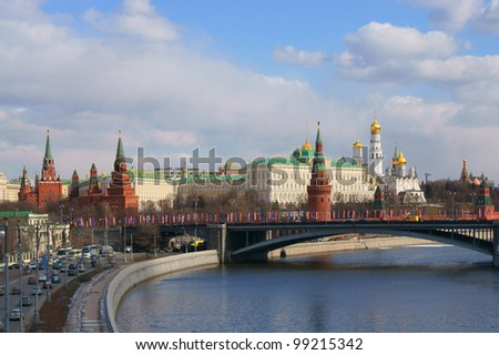 Famous Moscow Kremlin and Moscow river, Russia