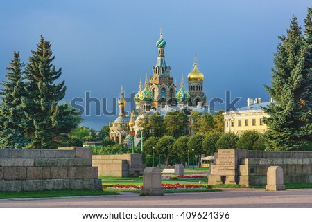 Field of Mars and Church of the Savior on Spilled Blood (Cathedral of the Resurrection of Christ). Saint-Petersburg, Russia - stock photo