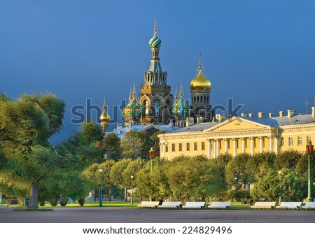 Field of Mars (Marsovo Polye) and Church of the Savior on Spilled Blood (Cathedral of the Resurrection of Christ)l. Saint-Peteresburg, Russia - stock photo