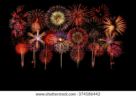 Fireworks. Celebration and anniversary background.  - stock photo