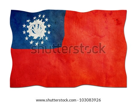 Flag of Myanmar made of paper - stock photo