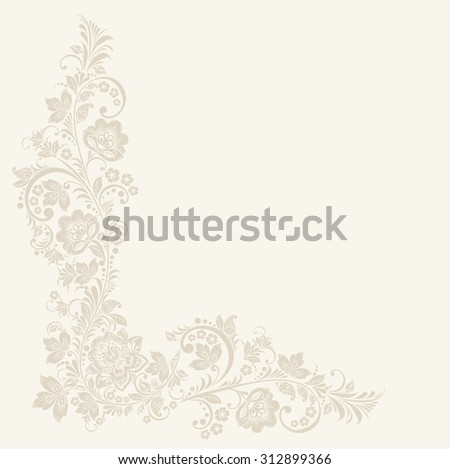 floral background. Russian traditional ornament Hohloma. beige design elements. raster version - stock photo