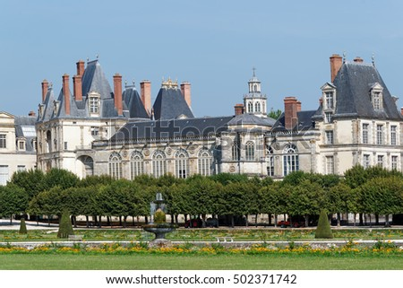 Garden of the fontainebleau palace