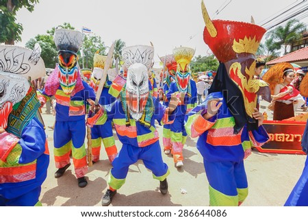 Ghost Festival in Thailand on June 30 2014