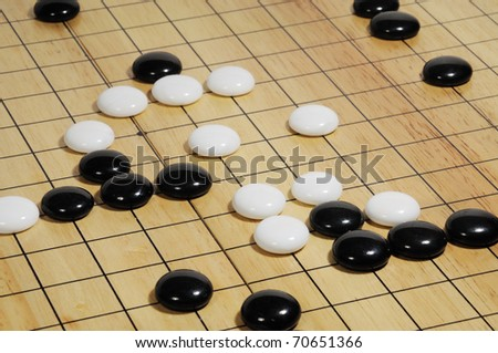 """GO"" chinese boardgame"