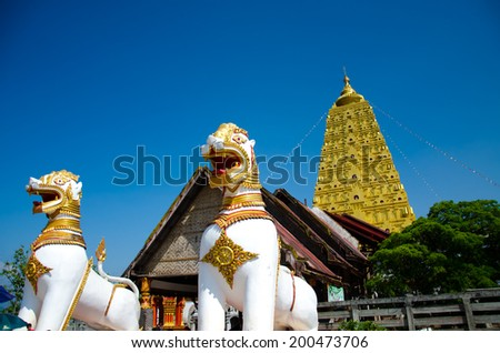 Golden Bodha Gaya in Sangkhlaburi, Thailand - stock photo